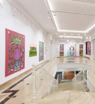 art ukraine gallery, галерея, новая галерея киев