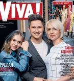 Александр Педан впервые снялся в фотосессии с женой и детьми