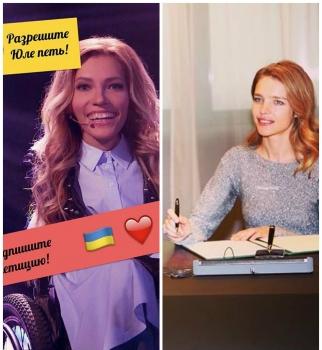 Скандал не утихает: Наталья Водянова создала петицию, чтобы Юлии Самойловой разрешили принять участие в Евровидении-2017