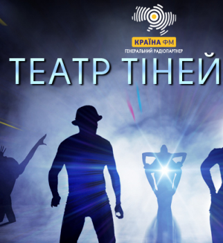 Teulis, Teulis театр теней, театр теней, театр теней видео, Teulis видео, Teulis спектакль, Teulis 2017, театр теней видео
