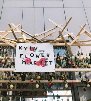Kyiv Flower Market, праздник, цветочный рынок, цветы киев