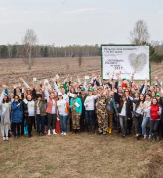 озеленим планету вместе, yves rocher, Yves Rocher высадка деревьев, экопроекты, экопроект