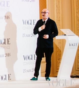 Vogue UA Conference, Vogue, конференция Vogue, Vogue Украина, Vogue украинский