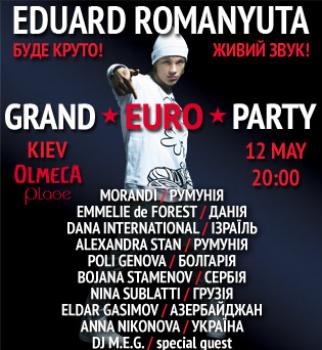 эдуард романюта, евровидение, Grand Euro Party, вечеринка от эдурада романюты, новая песня эдуарда романюты