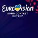 Евровидение 2017, Евровидение 2017 финал, Евровидение 2017 скандал, Евровидение 2017 виталий седюк, виталий седюк, евровидение 2017 штаны