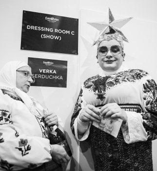 Евровидение 2017, Евровидение 2017 Верка Сердючка, Евровидение 2017 Украина, Евровидение 2017 скандал, Верка Сердючка