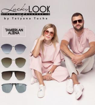 TamerlanAlena, LuckyLOOK, TamerlanAlena рекламируют LuckyLOOK