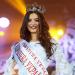 Королева Украины, Королева Украины 2017, Couture de Fleur, Freedom, Morandi, De Phazz, Karl Frierson, Kishe