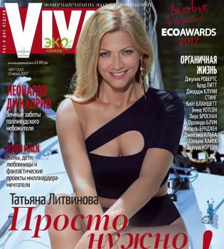 Бэкстейдж: как снимали самую откровенную фотосессию Татьяны Литвиновой в купальнике