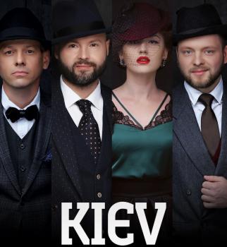 Kiev Tango Project, Kiev Tango Project концерт
