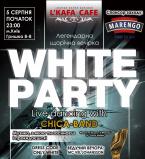 White Party, White Party L'KAFA CAFÉ , L'KAFA CAFÉ
