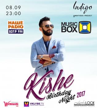 kishe, kishe birthday party, indigo