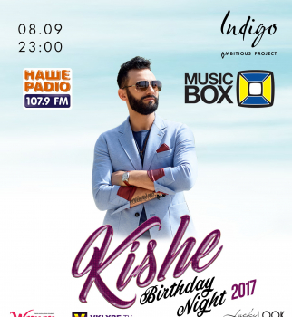 kishe, kishe birthday party, indigo
