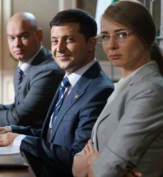 Слуга народа, Слуга народа 2, Слуга народа 2 смотреть, Слуга народа 2 онлайн, День независимости Украины, квартал 95