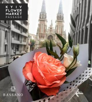 Kyiv Flower Market, Helen Marlen Group, пассаж, ярмарка цветов киев, Make Kyiv Green Again,