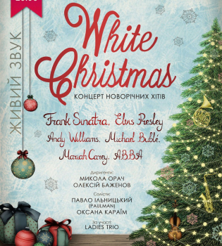 Leoband Orchestra, Leoband Orchestra White Christmas, White Christmas 2017