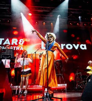 star & orchestra, caribbean club