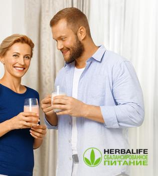 Herbalife, завтрак, правильный завтрак, чем нужно завтракать, Вечерний коктейль Формула 1, что есть на завтрак