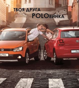 Volkswagen Cross Polo,тест-драйв