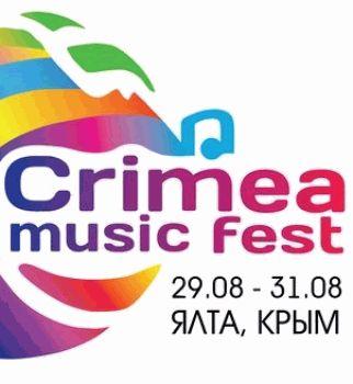 Crimea Music Fest,Филипп Киркоров,Алла Пугачева,Ирина Билык,Валерий Леонтьев,Эрика