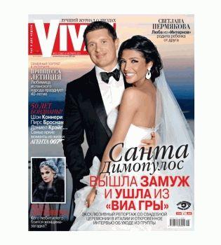 анонс,журнал Viva,журнал вива