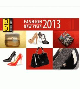Новый год,обувь,мода