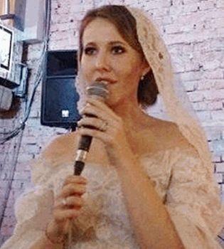ксения собчак свадьба