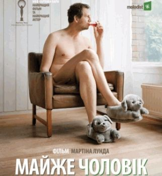 Хенрик Рафаелсен,Почти мужчина