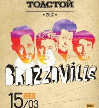 Brazzaville,концерт