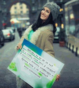 Маша Ефросинина,Катя Осадчая,Месяц Николая Винграновского,фотопроект