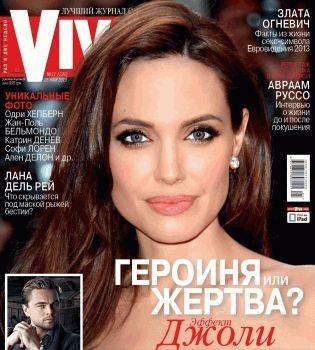 Анджелина Джоли,Анджелина Джоли операция,Анджелина Джоли рак,журнал Viva
