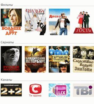 bigmir,bigmir net,видео bigmir,видео bigmir net,главные шоу страны