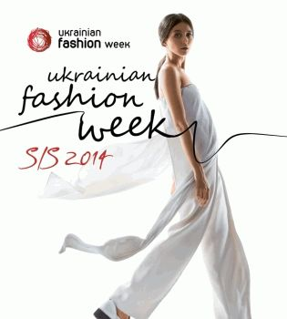Ukrainian Fashion Week,Ukrainian Fashion Week 2013,Ukrainian Fashion Week программа,Ukrainian Fashion Week открытие