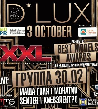 Best Models AWARDS,D*LUX