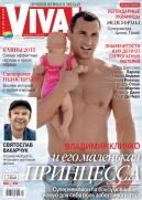 Владимир Кличко и его дочь Кайя