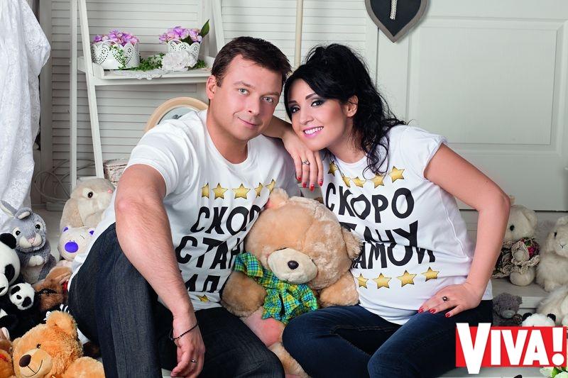 беременная Ангелина Завальская и ее муж Александр Колодий