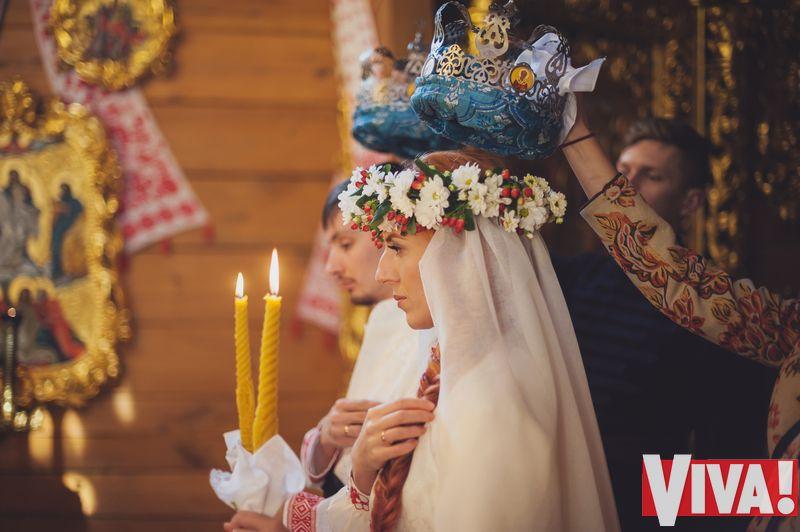 Иллария вышла замуж