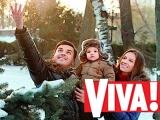 Новый год с семьей: звездный фотопроект журнала Viva!