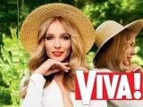 Катя Осадчая в фотосессии для Viva!