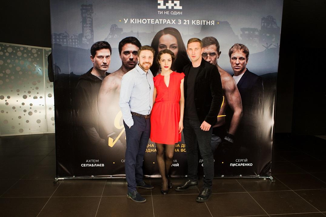 Александр Попов и Анна Топчий