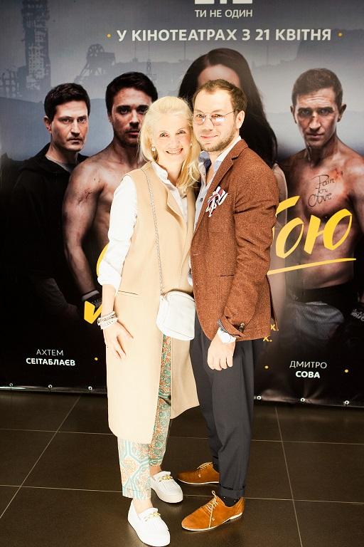 АндреТан с женой Алиной