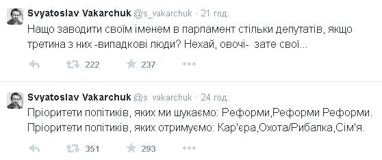 Святослав Вакарчук назвал депутатов Верховной Рады овощами