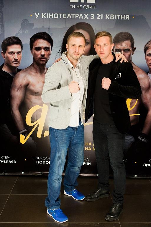 Дмитрий Сова и Олег Туранский