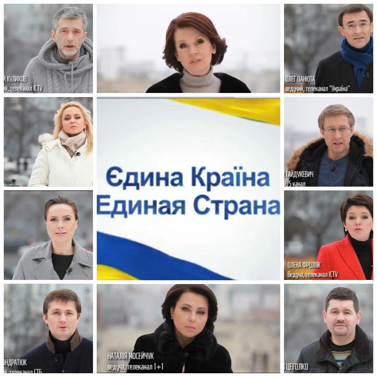 телеведущий против войны Росссии и Украины