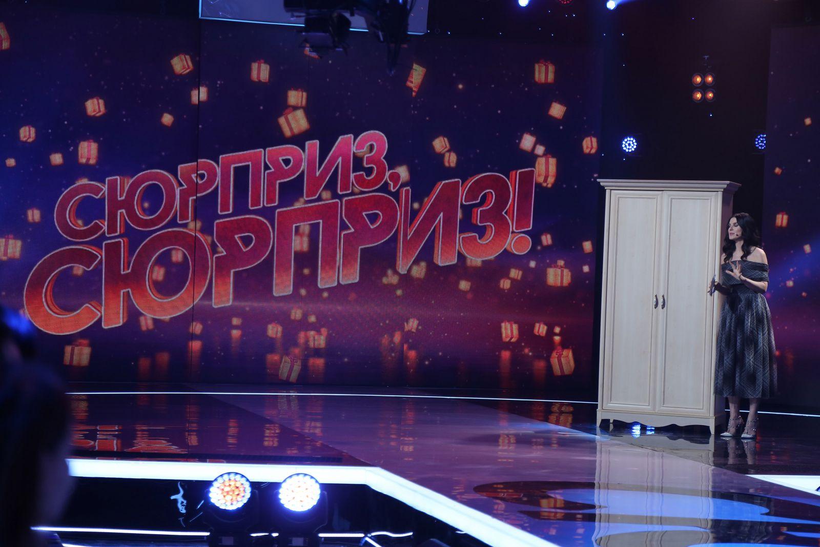 Сапоги от Аниты Луценко, платье от Надежды Матвеевой: звезды рассказали о своих счастливых вещах
