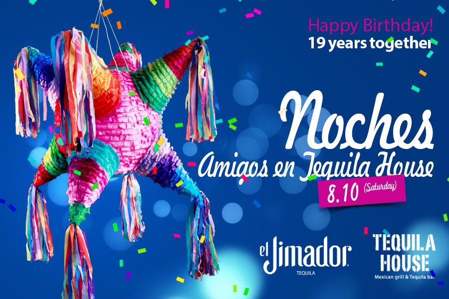 Tequila House празднует день рождения