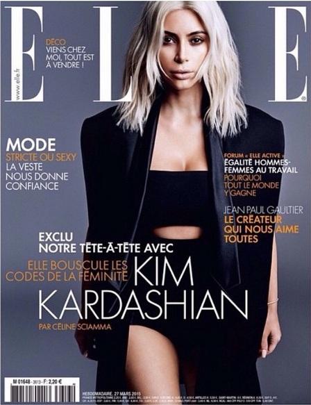 Сексуальная Ким Кардашьян украсила обложку модного глянца