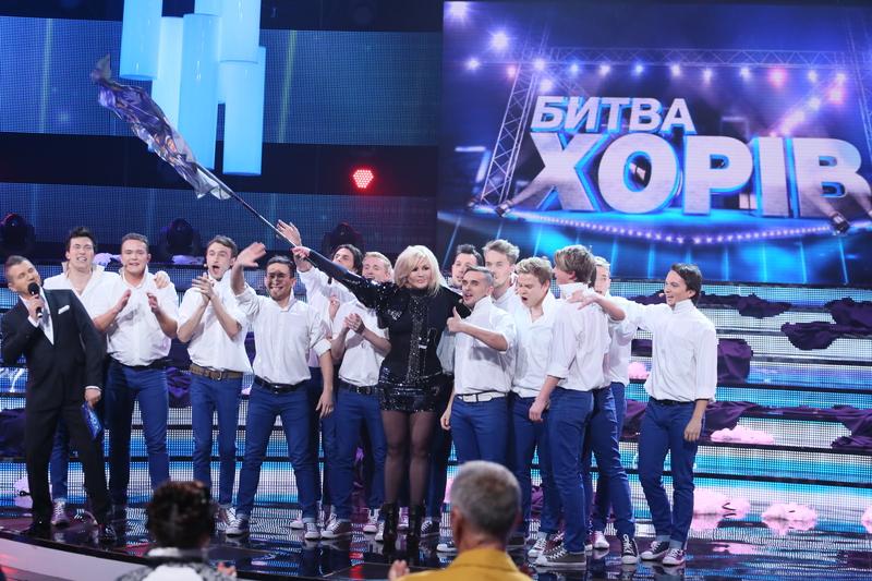 Ирина Билык битва хоров фото