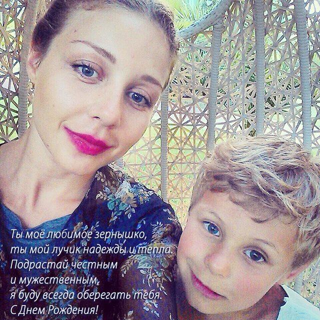 Тина Кароль нежно поздравила сына с днем рождения