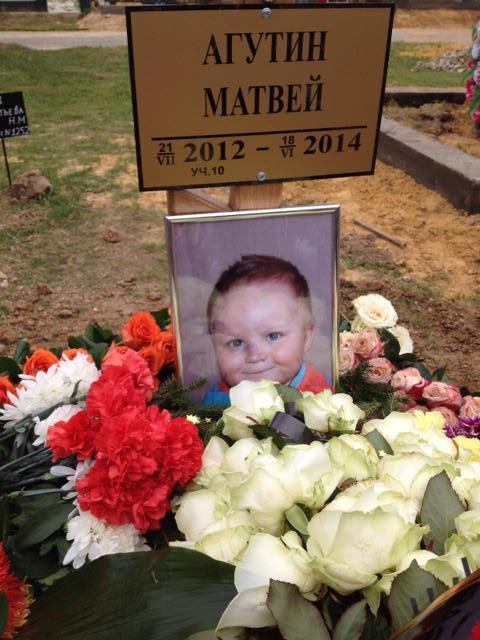 Умер 2-летний племянник Леонида Агутина